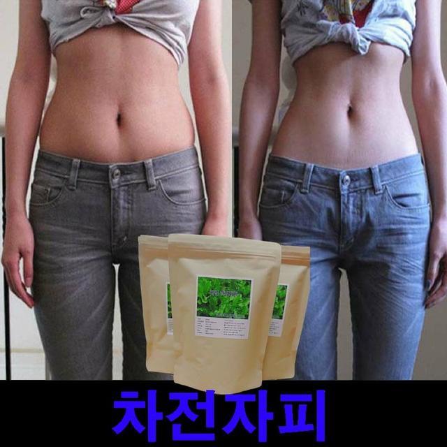 귀지압증정❤효과짱 차전자피/체중감량/복부비만/변비/포만감/다이어트 - 상품이미지