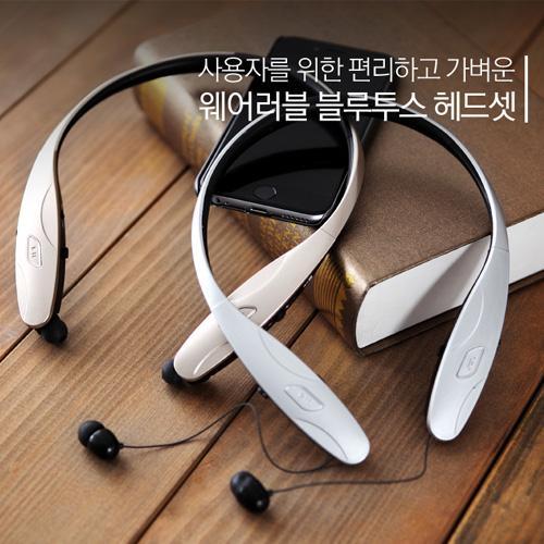 ❤최저가❤ 블루투스 이어폰 넥밴드 SM-1100 정품 KC인증 - 상품이미지