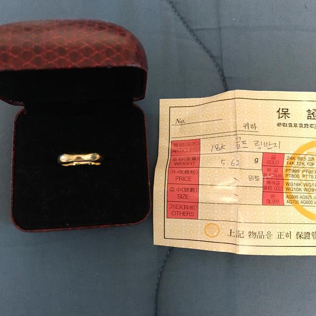 18k 1.5돈 금반지 반지 금가락지 평반지 링반지 민짜반지 판매 - 상품이미지