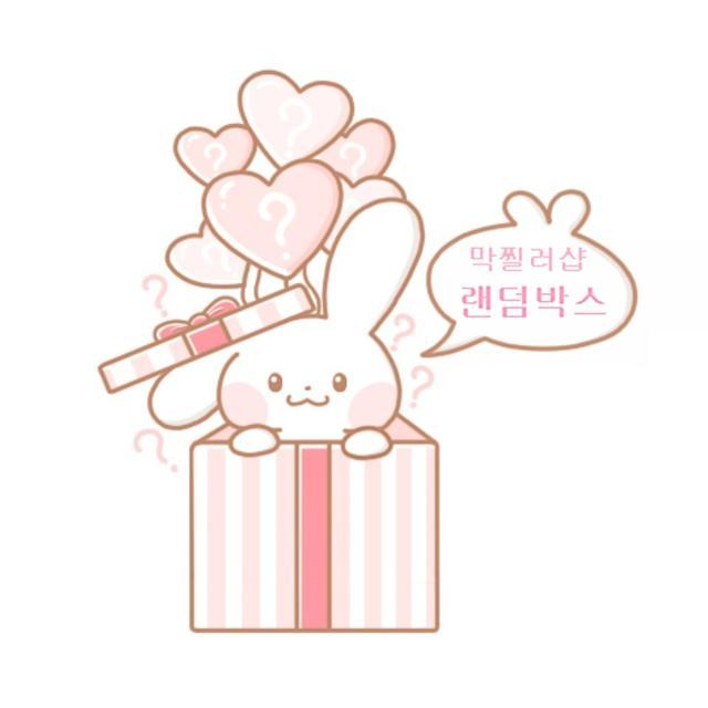♥인스&떡메 판매♥ - 상품이미지