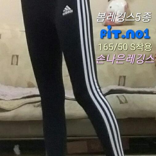 [S M L] 아디다스 레깅스 택포 20000원나이키+사은품양말증정 - 상품이미지