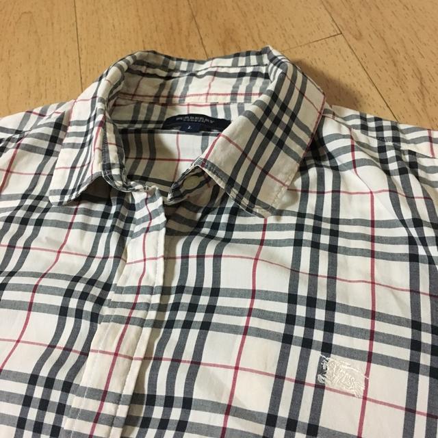 버버리 올드스쿨 긴팔셔츠 래퍼들착용 - 상품이미지