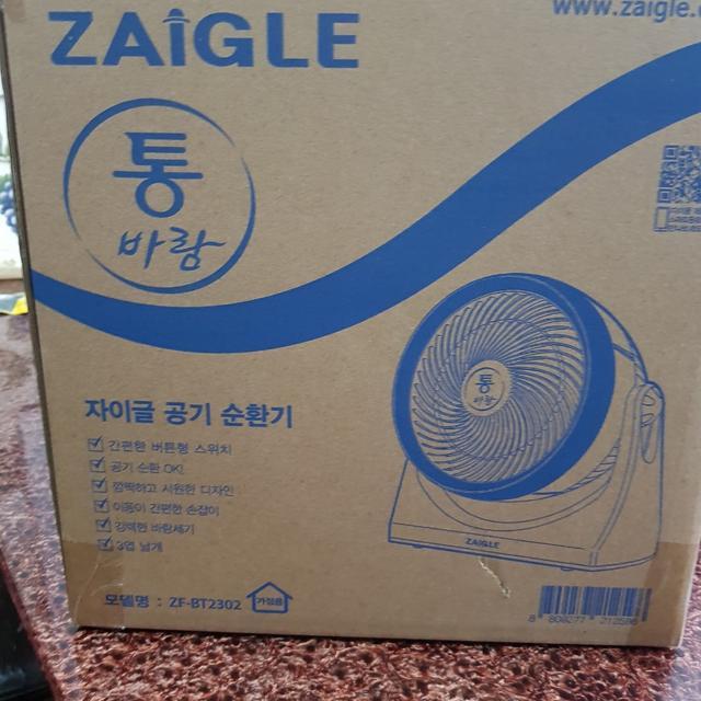 [에어써큘레이터] 자이글 공기순환기 통바람 ZF-BT2302 - 상품이미지