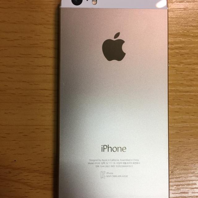 아이폰 5s 16기가 골드 - 상품이미지