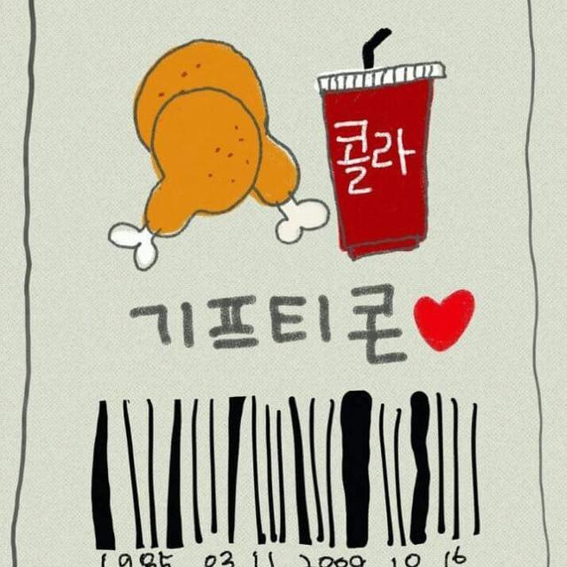 [28] 블랙야크 바지 - 상품이미지