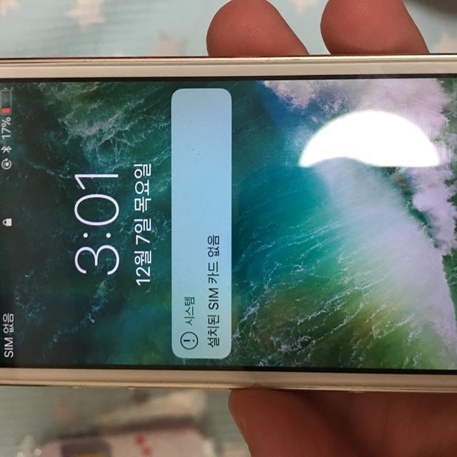 아이폰5S 16G골드 정상해지 - 상품이미지