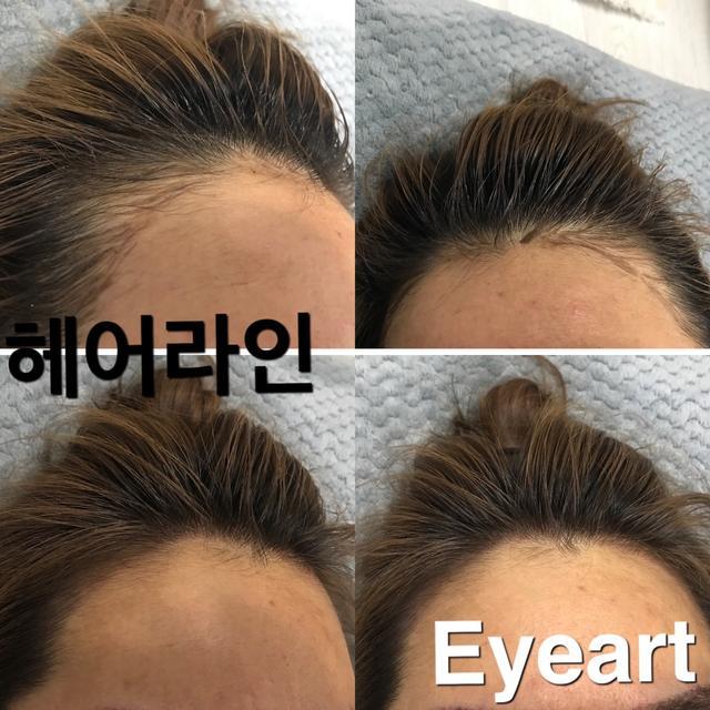 인천반영구출장,인천속눈썹출장,아이라인문신,헤어라인,눈썹문신 - 상품이미지
