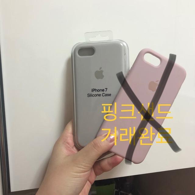 아이폰7/8 정품st 실리콘케이스 - 상품이미지