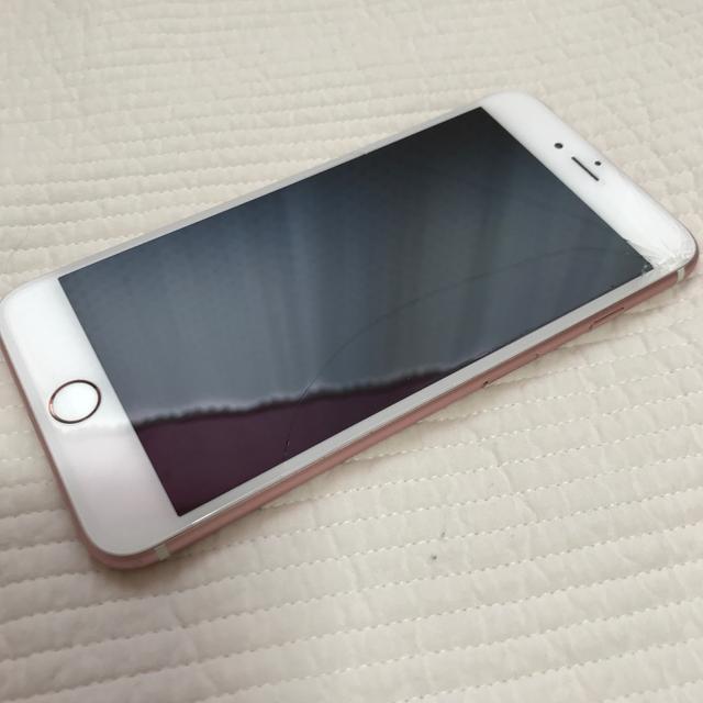 아이폰6S플러스 64기가 로즈골드 25만원 - 상품이미지