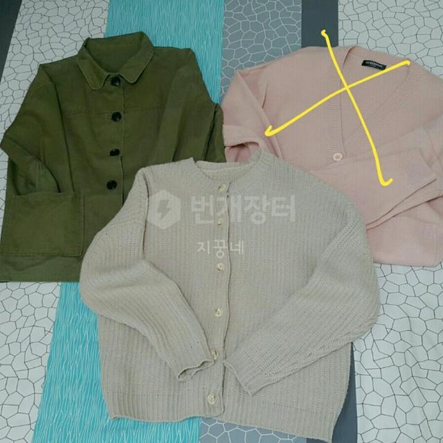[FREE] 남은 옷들 정리 세일~ 3천원부터♡♡ 코트8천원 - 상품이미지