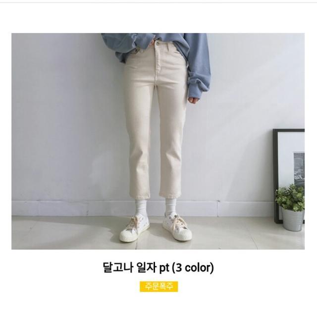 [S] 오트밀 일자바지 - 상품이미지