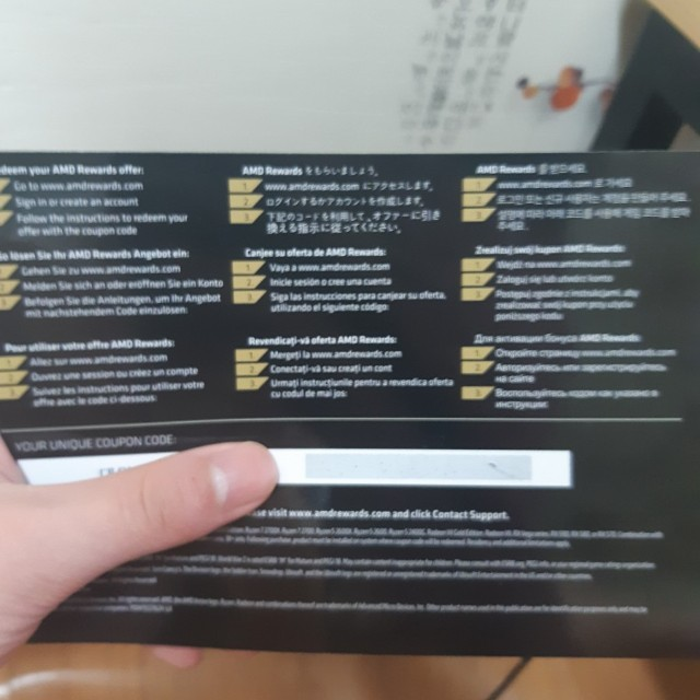 AMD 게임쿠폰팝니다(더디비전2,월드워z)
