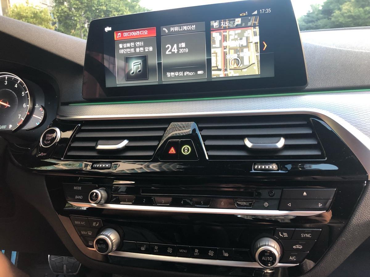 BMW 530i Msport xdrive. - 5