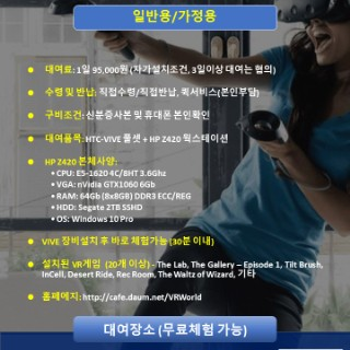 HP Z620 2x E6-2665 GTX1060 6Gb 32gb RAM | 안전한 중고나라