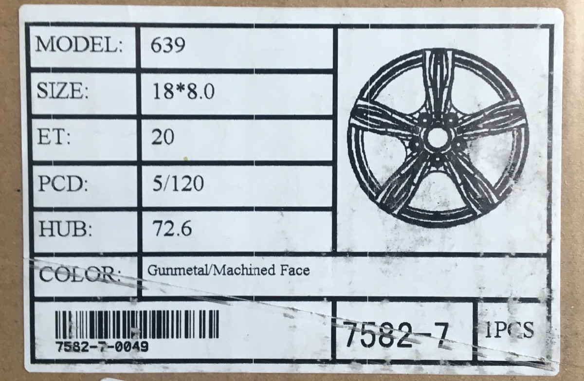 BMW. M5 18인치 신품휠 4개보유 - 1