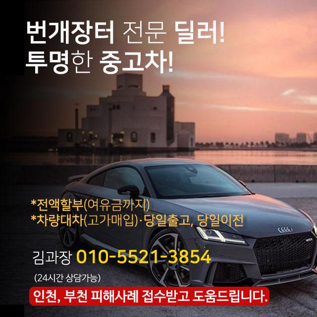XC60 판매합니다.★010-5521-3854 ★ - 0