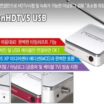 FUSIONHDTV5 USB GOLD DRIVER FOR WINDOWS MAC