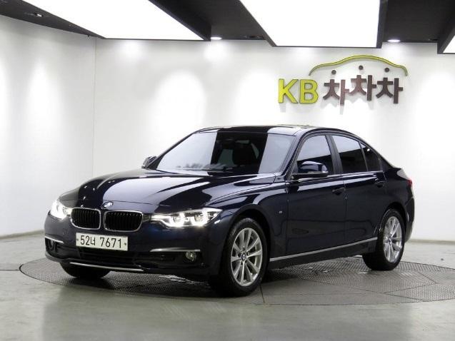 공도 슈퍼카 BMW 320D - 0