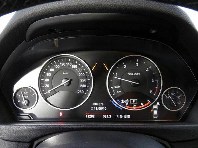 공도 슈퍼카 BMW 320D - 4