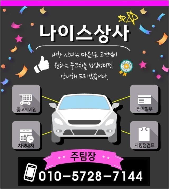 쿠퍼 중고차 판매 ❤ 010-5728-7144 ❤ - 2