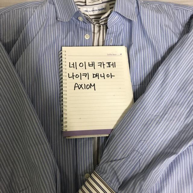 f1c8b5c7284 베트멍 꼼데가르송 이중 레이어드 셔츠 | 안전한 중고나라, NO.1 직거래 ...